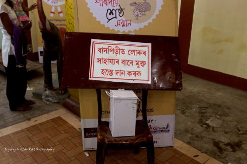 Several puja pandals in the city put up donation boxes to provide relief for the victims of the recent floods in Assam
