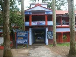 Karimganj College, Karimaganj, Assam  (Photo: www.karimganjcollege.org.in accessed on 5 August, 2014)