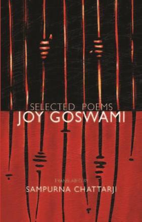 Joy Goswami